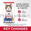 Hill's Science Diet Feline Adult 7+ Dry food (Chicken) 1.5kg Hill's Non Prescription Cat Food