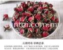 Rose Tea 100gm FLOWER TEAS TEA