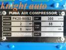 Taiwan Puma 2HP 88Liter Belt-Drive Air Compressor PK2090IS2 ID228952    Puma  Air Compressor
