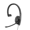 ADAPT SC 135 USB-C Wired Headset EPOS | SENNHEISER Headset