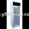 Primeo 1 Glassdoor Chiller  GlassDoor Chiller Primeo Chiller And Freezer