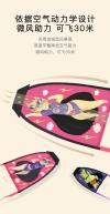 MD1098 Mideer Wacky Flyer Kite - Superman Jack Mideer