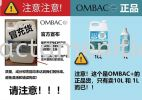 Ombac plus Ultron Medical Grade (1L) Sanitizer Sanitizer / Face Mask / Fogging Equipment / Gloves
