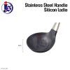Stainless Steel Handle Silicon Ladle HK-PL-349 Ladle Kitchen Utensils
