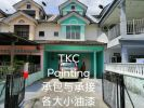 http://wa.me/60162322627#住家翻新油漆工程#Home renovation #painting worksProject at#S2#Garden Avenue#seremban#要油漆#找我们#Paint it.#TKC Painting#Seremban#Negeri Sembilan https://www.facebook.com/pg/tkcpaintingN.S/about/#拥有20年的油漆经验 #让您安心~#价格最公道! ●#承包与#承接:#各大小油漆工程与#油漆服务。 ~#业大小油漆#单层/#双层店屋与#排屋#Banglo,#半独立式,#独立式,#蓄水池#TNB,#酒店,#工,#神庙,#学校等各大小 '油漆'…… #Painting services &#Painting Projects #package labor and materials。 #Shophouse, #home, #temple, #factory,#Tangki#and #school…… https://m.facebook.com/tkcpaintingN.S/?ref=bookmarks https://www.tkcpainting.com.myMs Tan 016-232 2627 http://wa.me/60162322627 #住家翻新油漆工程#Home renovation #painting works Project at#S2#Garden Avenue#seremban #要油漆#找我们#Paint it.# TKC Painting#Seremban#Negeri Sembilan  https://www.facebook.com/pg/tkcpaintingN.S/about/ #拥有20年的油漆经验 #让您安�
