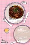 Unagi (Premium Grade) 330-350gm *HOT ITEM* 日本食品 Japanese Items