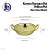 Korean Ramyun Pot Yellow Pot Sauce Pot Cookware