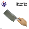 Stainless Steel Chopping Knife Knife Kitchen Utensils