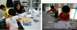 Primary Daycare and Tuition Penang Others