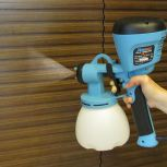 HAUPON Electric Paint Spray Gun