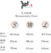 BTK(T)019 南洋�Q迪旗袍上衣 | Batik Flare Qipao Top Tops Batik Cheongsam Qipao/Cheongsam Series
