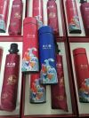 Stainless Steel Vacuum Flask and Umbrella with Prosperity Koi design Gifts Set Chinese New Year Occasion
