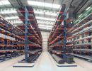 CANTILEVER RACKING SYSTEM RACKING SOLUTION