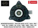 MORDNDPGEN2570 - PROTON GEN2 AUTO / BLM / IRIZ / VIOS '09 / CAMRY '06 ( 9720 / 1680 / 2680 / 7250 )