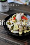 Fish Sliced 500G/Pkt(Sold per PKT) fish slice Frozen Fish Seafood