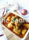 Curry Chicken 500G Ready Food