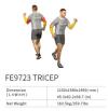 Tricep FE9723     EXOFORM Strength Machine Commercial GYM
