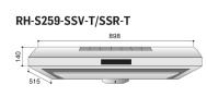 Pre-Order RH-S259-SSV-T (Ventilated) Cooker Hood Rinnai