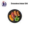 Smokeless Indoor Stove Top Grill Grill Kitchen Appliances