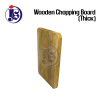 """10X14"""" Wooden Chopping Board (Thick) Chopping Board Kitchen Tools"""