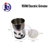 150W Electric Grinder Grinder Kitchen Appliances