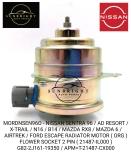 MORDNSEN96O - NISSAN SENTRA 96 / AD RESORT / X-TRAIL / N16 / B14 / MAZDA RX8 / MAZDA 6 / AIRTREK / FORD ESCAPE RADIATOR MOTOR ( ORG ) FLOWER SOCKET 2 PIN ( 21487-IL000 ) G82-2J161-19350 / APM=T-21487-CX000