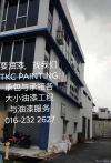 Project:#FOOD- LAB  at#TAMAN PERINDUSTRIAN PUTRA PERMAI# SERI KEMBANGAN 油漆工程进行完成著。 The painting project is under way. #要油漆,找我们TKC PAINTING. 拥有21年的业油漆服务。 #承包与承接各大小油漆工程与油漆服务To painted, look to our  TKC PAINTING.  For 21 years of professional painting services. Contract and undertake all sizes of painting works and# painting service whatsapp:016-232 2627 https://wa.me/60162322627 Project:#FOOD- LAB  at#TAMAN PERINDUSTRIAN PUTRA PERMAI# SERI KEMBANGAN 油漆工程进行完成著。 The painting project is under way. #要油漆,找我们TKC PAINTING. 拥有21年的业油漆服务。 #承包与承接各大小油漆工程与油漆服务To painted, look to our  TKC PAINTING.  Painting Service 油漆服务