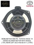 MOBLNDTHIA10RLTW - TOYOTA HIACE '10 DENSO BLOWER MOTOR WITH WHEEL ( TW ) REAR LEFT ACC=HD-60-017 ( 2 PIN )