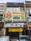 Pajak Gadai Permaisuri - Banner  banner Printing