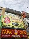 Pajak Gadai Permaisuri - Eg Box Up Led Conceal Lettering  EG Box Up Led Conceal Lettering Signboard