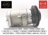CPSENDHIN24V1BRS - HINO / DYNA LORRY 24V ( 10S15C ) ( 1 B-BELT ) DENSO COMPRESSOR ( NEW ) 447220-5061 / 7920 ( RIGHT SIDE ) AM=HL-1412.N