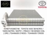 CCNDTVIO083740 - TOYOTA VIOS '08 NCR93 / YARIS NCP90 / NCP91 / PRIUS C '08 DENSO COIL ( ORG ) TG446600-37403D / TG446600-73903D