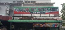 UFA Motor Bike Banner / Streamer Printing Services Foo Lin Advertising