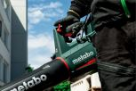 METABO LB 18 LTX BL (601607850) CORDLESS LEAF BLOWER (BATTERY SOLD SEPERATELY)