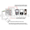Wifi Auto Gate Switch Accessories - Auto Gate