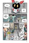 X探险特工队 万兽之王特别版 03:人体极危大抢救:神经系统篇  Chinese Comics Books
