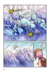 真的是这样吗?系列05:原始人阿土:雪山篇:雪山白狼  Chinese Comics Books