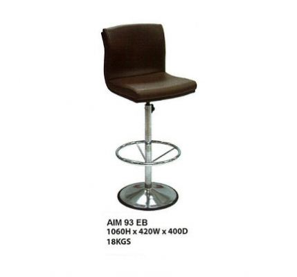Bar Stool (AIM93EB)