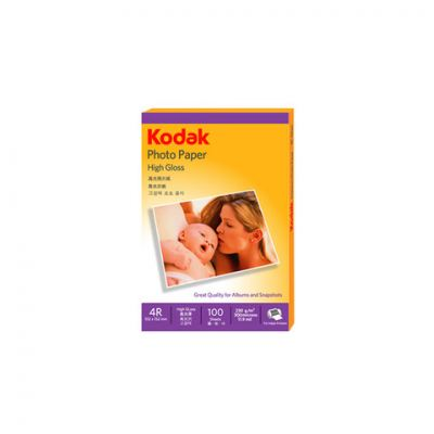 Kodak Inkjet High Gloss Photo Paper 230gsm 4R, A4 & A3 Size