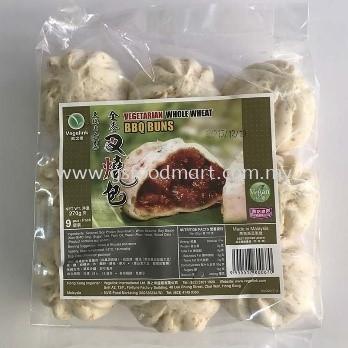 Vege Wholemeal BBQ Bun (9pcs)