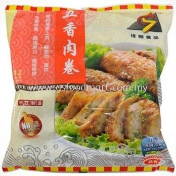 JS FIve Spice Meat Roll (1kg)