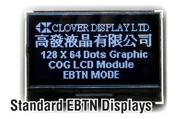 Clover Display CV4162E