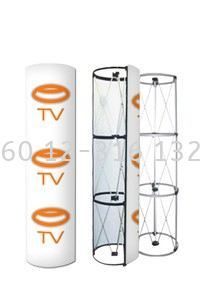 Pop Up Backdrop Tower (PUT)