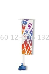 Telescopic 3 Meter Flag (SFT3)