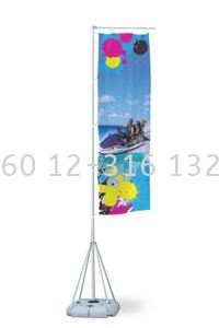 Telescopic 5 Meter Flag (SFT5)