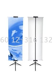 Bunting T-Bar Tripod Stand with 3 Section (BT1)