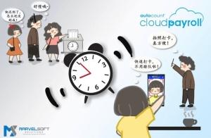 AutoCount Cloud Pauroll