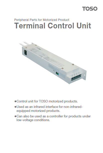 toso-treminal-control-unit