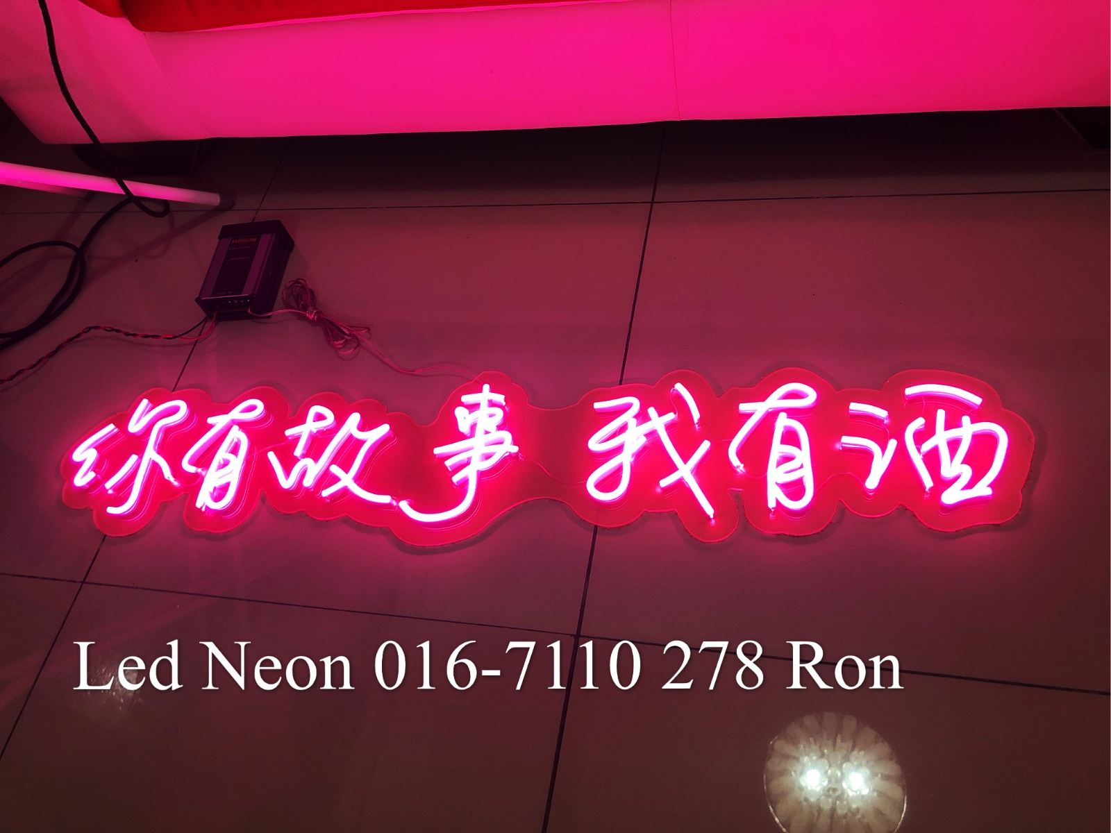 LED NEON (CHINESE WORDING)