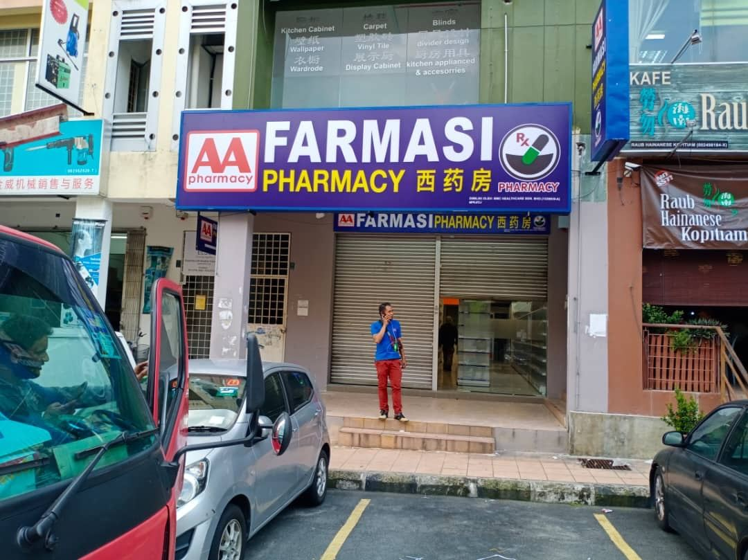 Farmasi (pharmacy) Signboard